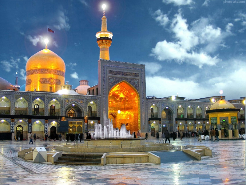 Mashhad Tours