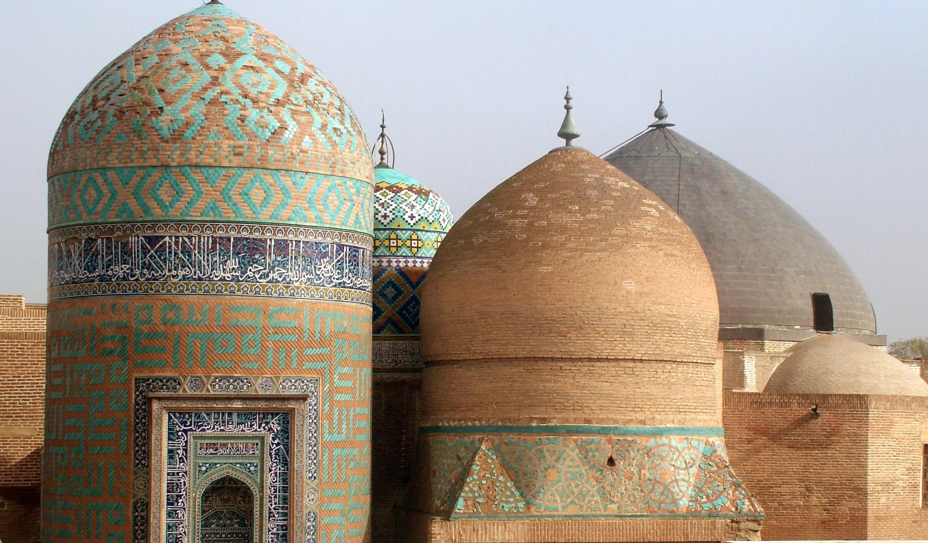 Sheikh Safi al-Din Ardebil