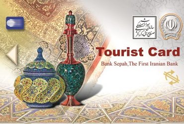 iran tourist credit card